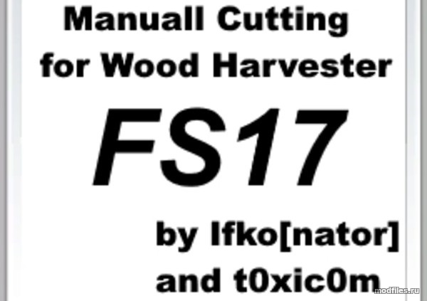Картинка мода Manual Cutting / t0xic0m в игре Farming Simulator 2017
