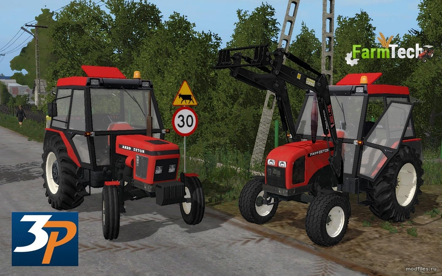Мод ZETOR 3320 (1.0 3P Modding) Farming Simulator 2017