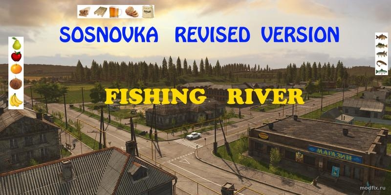 Мод Sosnovka Fishing River (1.0.5 TheSnake) Farming Simulator 2017