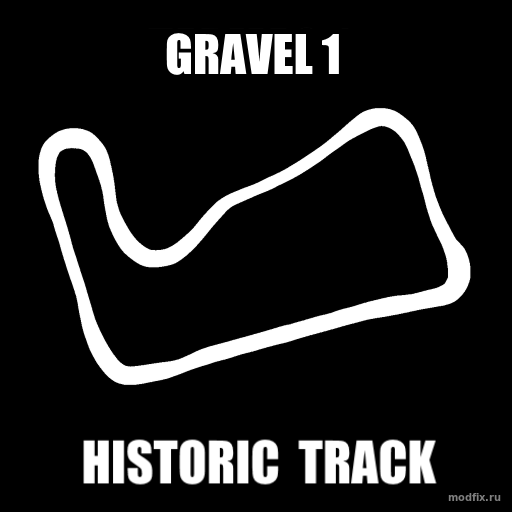 Мод Gravel 1 - Historic Track (02.01.18 Funeral Machine) Wreckfest
