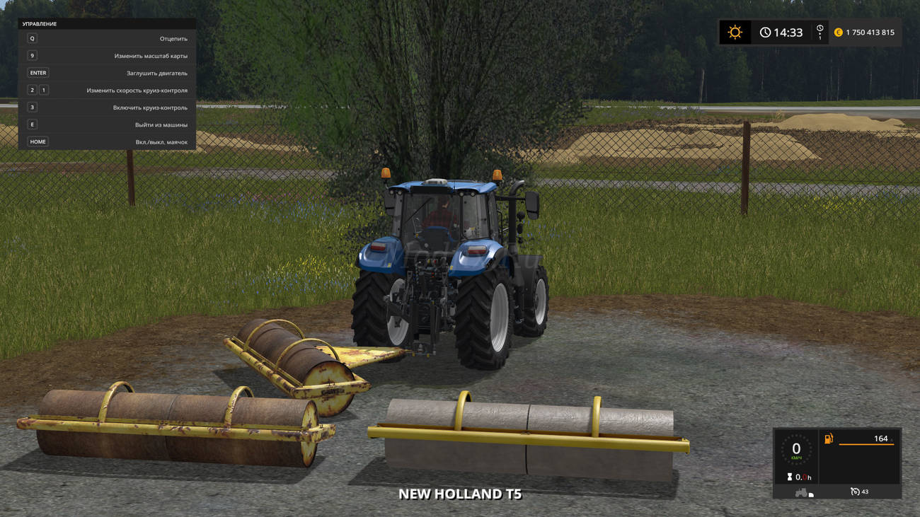 Картинка мода Grays Roller 10FT / Lan898 в игре Farming Simulator 2017