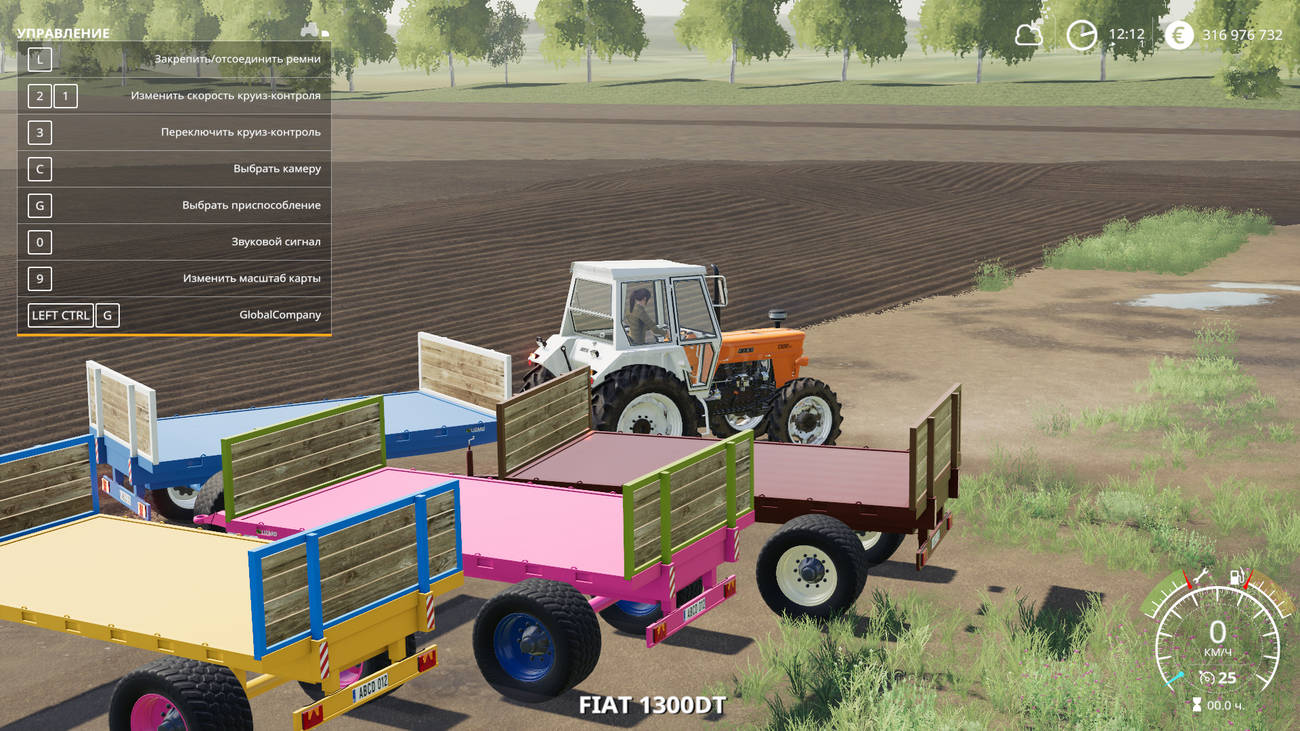 Картинка мода Lizard BT 9700 / GDB в игре Farming Simulator 2019