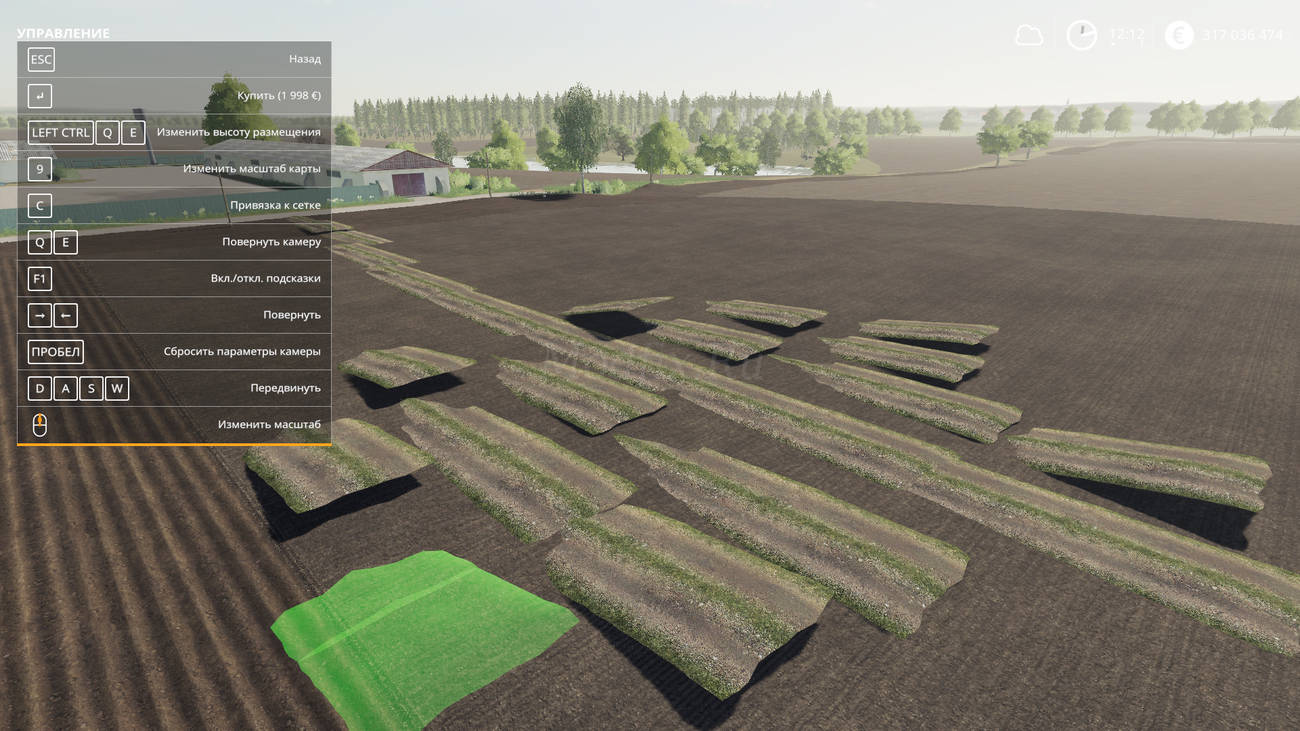 Картинка мода Overlays Grass Road / Giants Software в игре Farming Simulator 2019