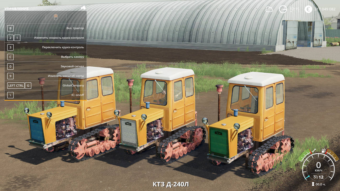 Картинка мода Т-54 / Bborhbz в игре Farming Simulator 2019