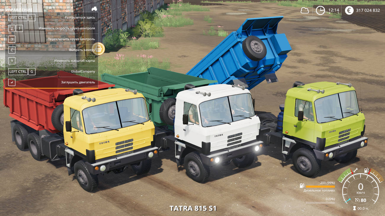 Картинка мода Tatra 815 / Cheb_mods в игре Farming Simulator 2019