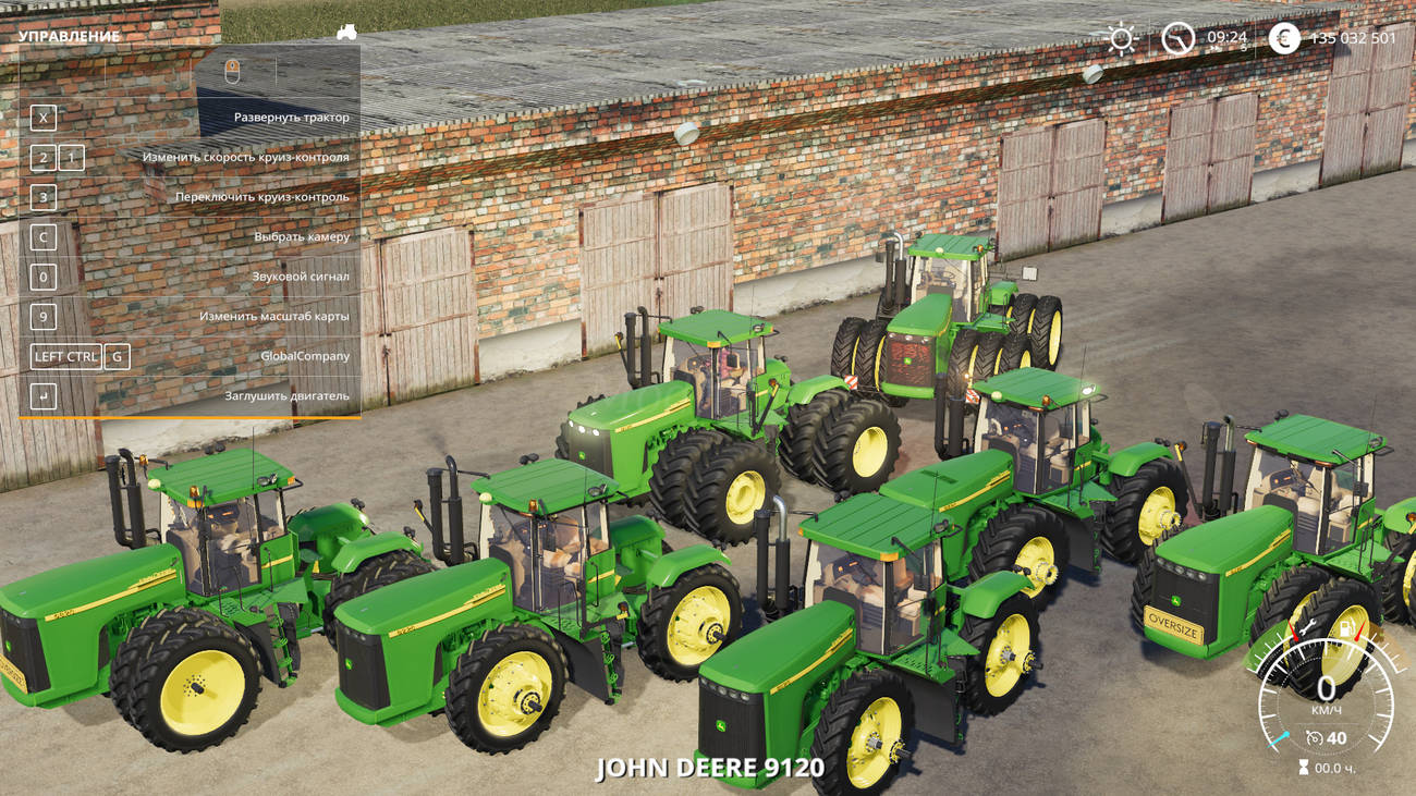 Картинка мода John Deere 9020 Series / SiiD Modding в игре Farming Simulator 2019