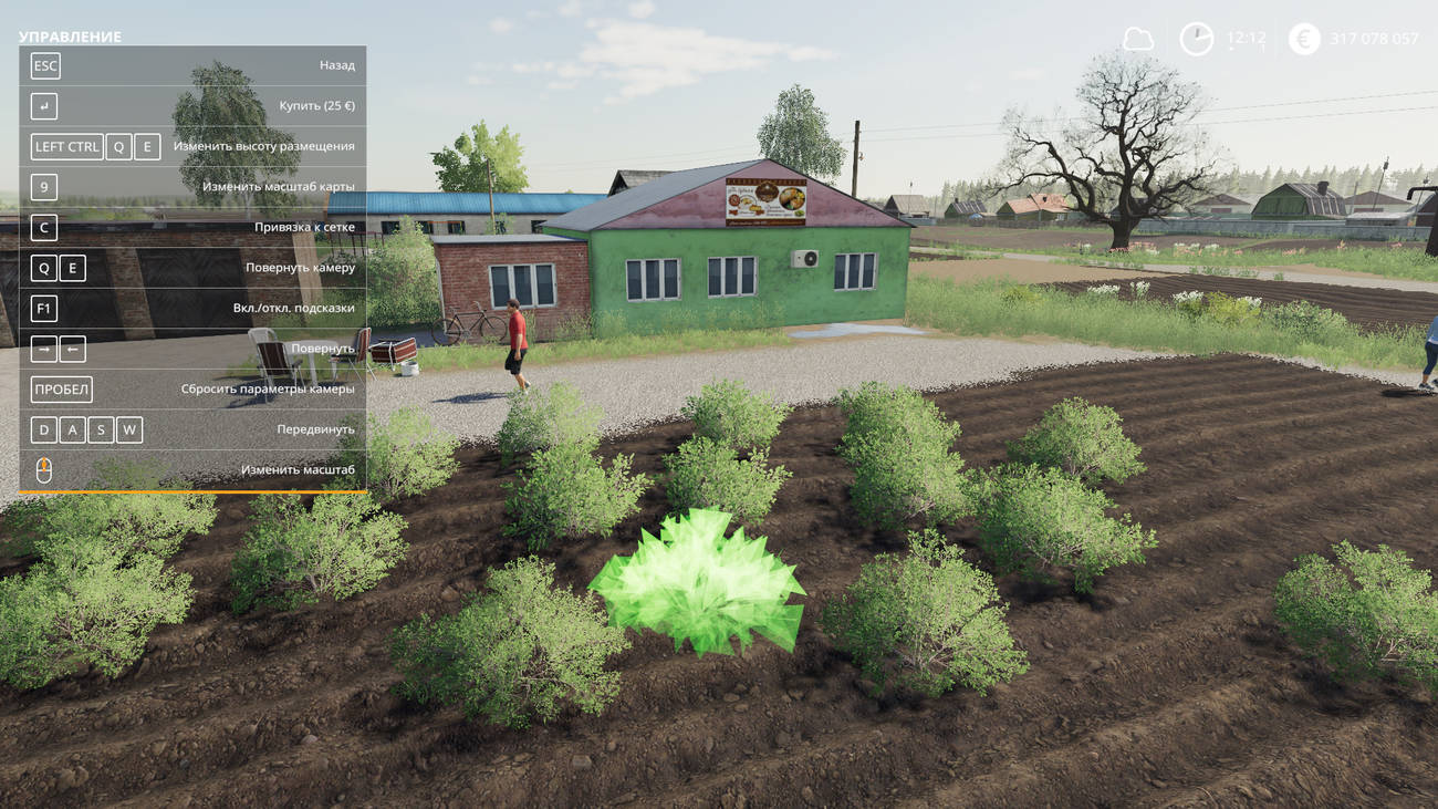 Картинка мода Decorative Bushes / Kacpeo в игре Farming Simulator 2019
